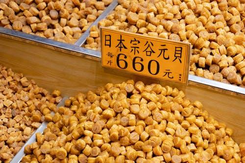 Ilmainen kuvapankkikuva tunnisteilla hämmästyttävä, hongkong, kuivaruoka, ruoka