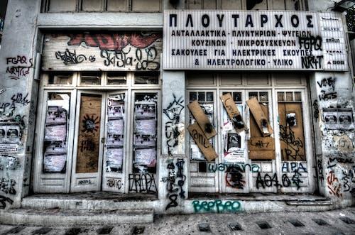 Kostenloses Stock Foto zu abgeschlossen, graffiti, griechenland, tür