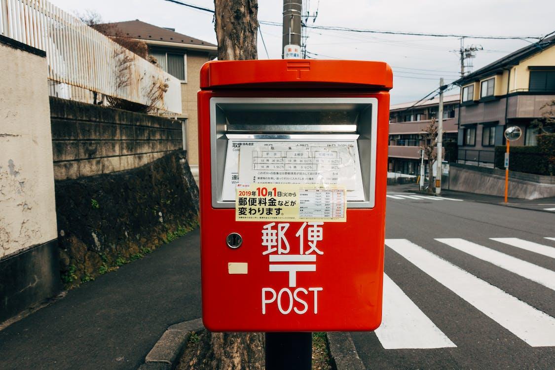 Roter Und Weißer Briefkasten