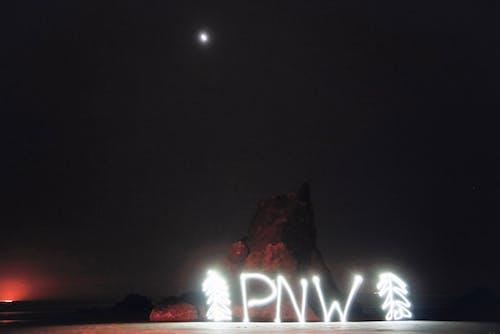Бесплатное стоковое фото с pnw, Америка, безмятежный, белый