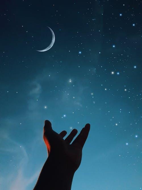 Δωρεάν στοκ φωτογραφιών με Νύχτα, ουρανός