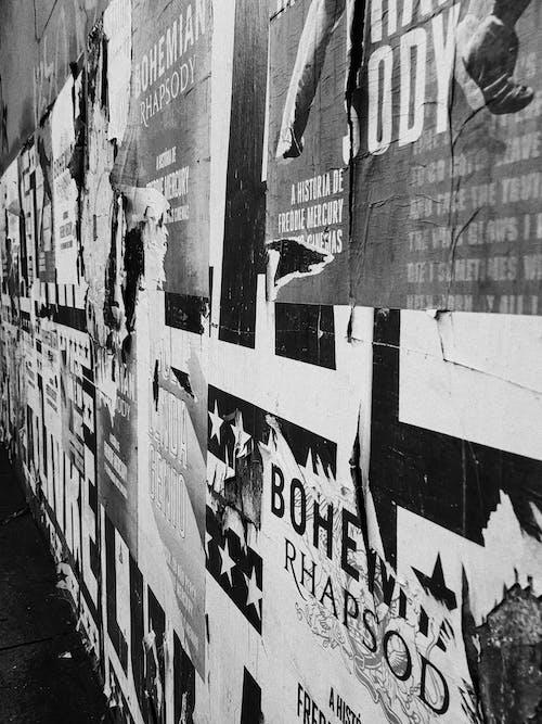 Δωρεάν στοκ φωτογραφιών με αστική σκηνή, οπτική τέχνη, ταπετσαρία