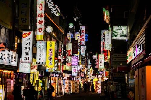 アダルト, シティ, ショッピング, ソウルの無料の写真素材