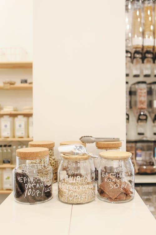 Glass Jars on Counter