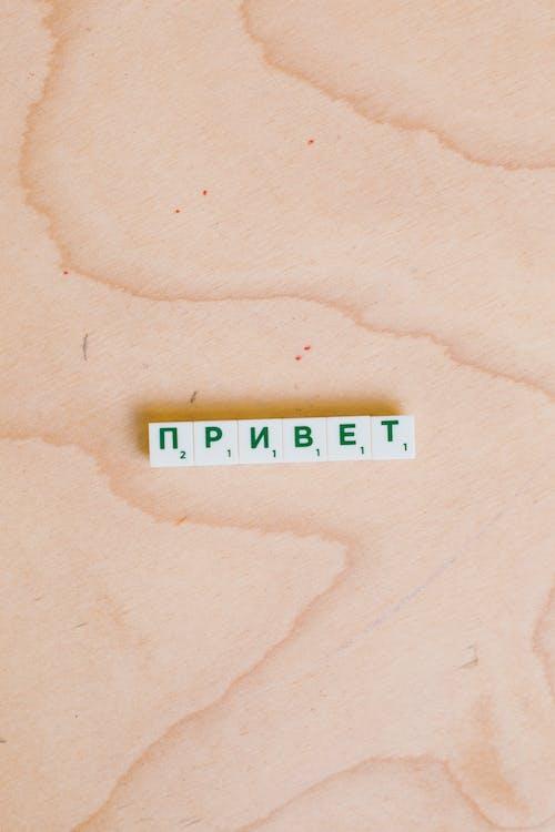 Foto Von Alphabet Kacheln