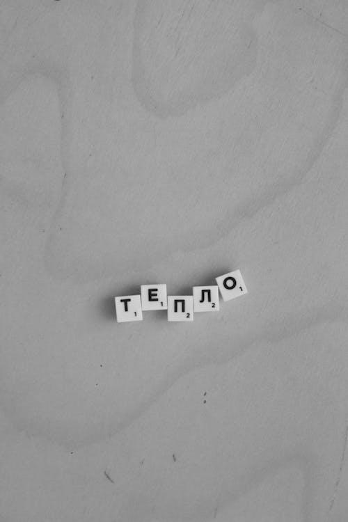 アルファベットタイルの写真