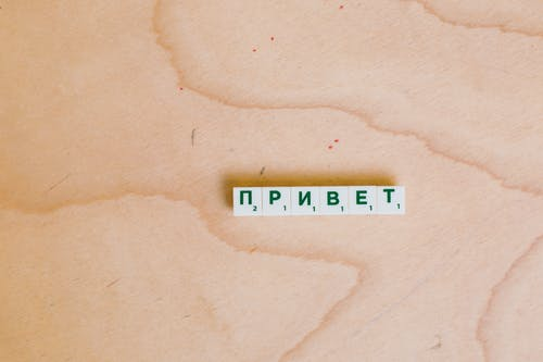 Photo Of Alphabet Tiles On Wooden Surface