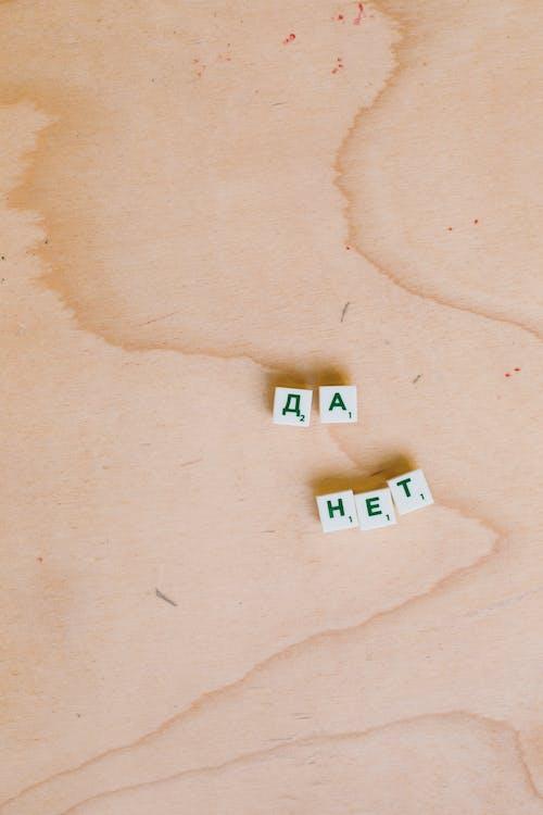 Photo Of Alphabet Tiles On Wooden Surface