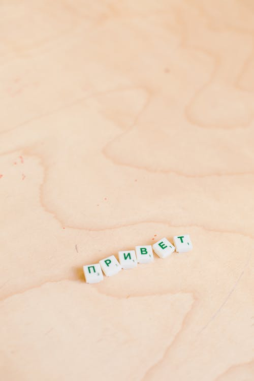 Photo Of Scrabbled Pieces