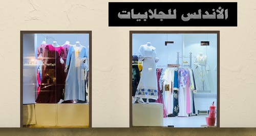 Immagine gratuita di balad, negozio di tessuti, vecchio mercato