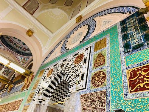 คลังภาพถ่ายฟรี ของ musalla, การประดิษฐ์ตัวอักษร, สถานที่ของท่านศาสดา, สถาปัตยกรรมอิสลาม
