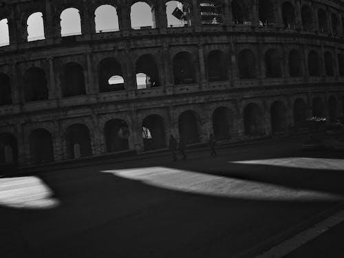 Бесплатное стоковое фото с арки, архитектура, городской, дневное время