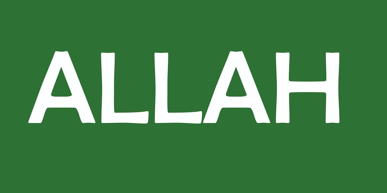 Free stock photo of Alhamdulillah, allah, allahuakbar
