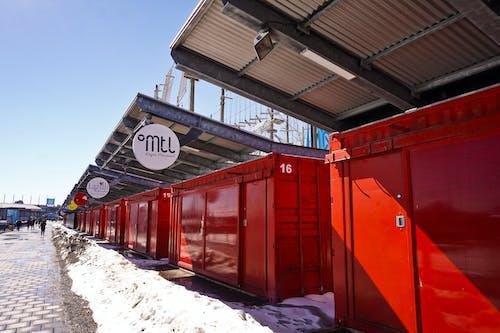 Fotobanka sbezplatnými fotkami na tému Montreal, zima