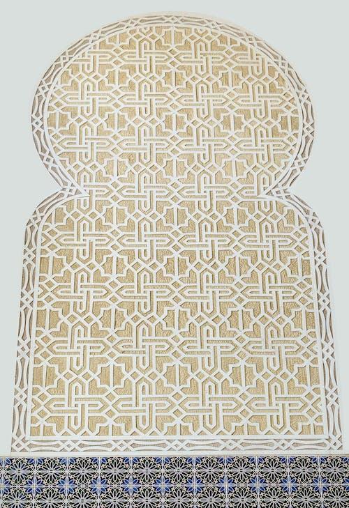 คลังภาพถ่ายฟรี ของ การออกแบบรูปแบบภาษาอาหรับ