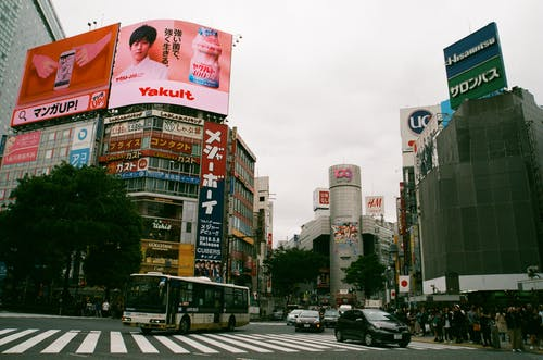 Street in Shibuya