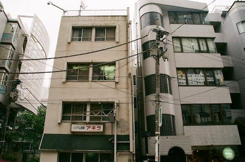 Δωρεάν στοκ φωτογραφιών με 35mm, αρχιτεκτονική, γιαπωνέζικος