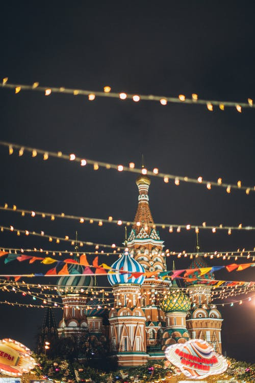 Cathedral on Red Square among New Year lights at night