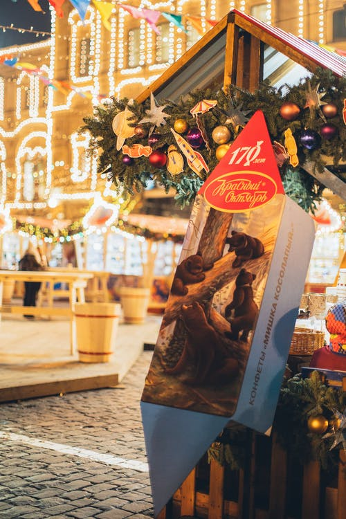 Large famous Russian candy as Christmas decoration on festive fairground