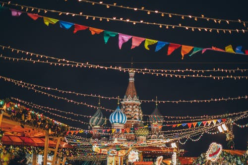 Colorful Christmas illumination in city at night
