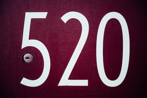 520, 간판, 강철, 거친의 무료 스톡 사진