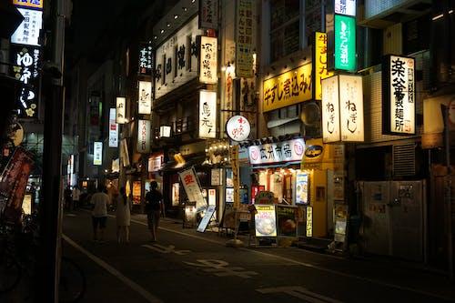 Free stock photo of asia, city, city night
