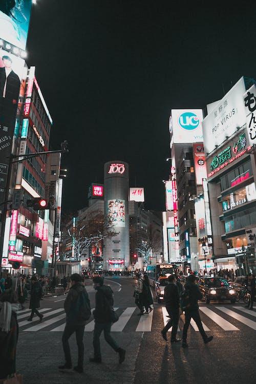 Free stock photo of big city, centre, city