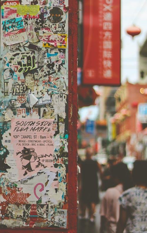 Fotos de stock gratuitas de abstracto, barrio chino, melbourne, muro