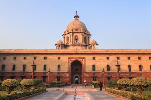 Rashtrapati Bhavan A Delhi