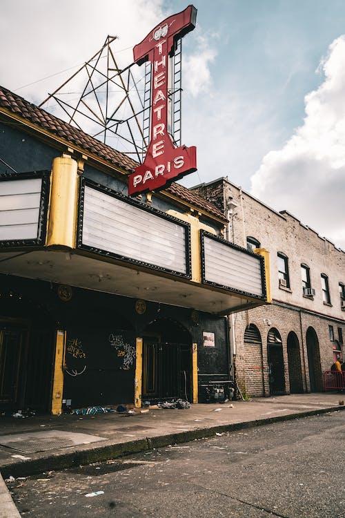 劇院, 廢棄的建築, 建築物正面, 建造 的 免费素材照片
