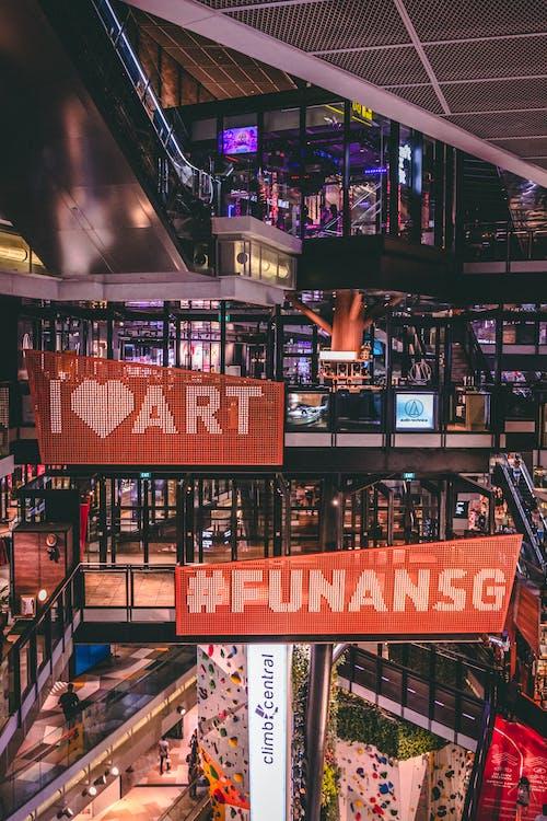 Kostnadsfri bild av framtida, funan, köpcenter, Köpcentrum