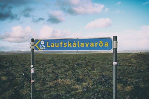 Free stock photo of islanda, travel, viaggio on the road