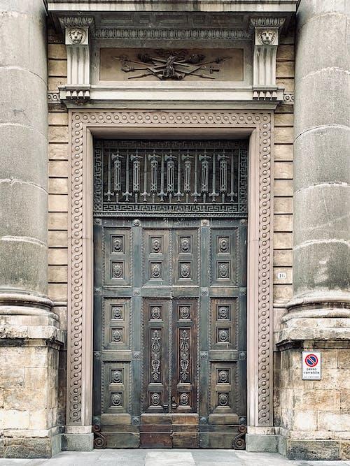 Black Metal Door