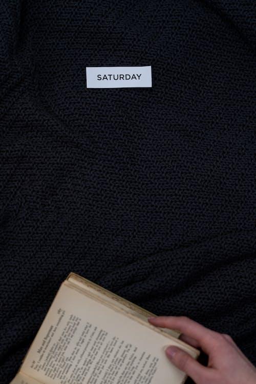 White Box on Black Textile