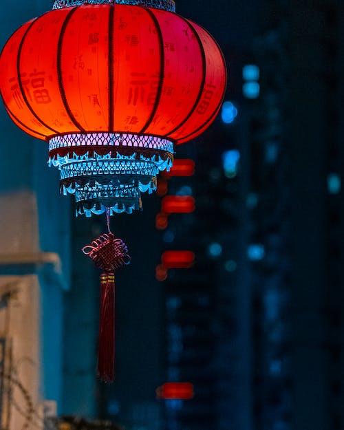 Red Chinese Lantern
