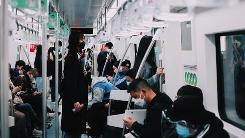 People Inside A Train