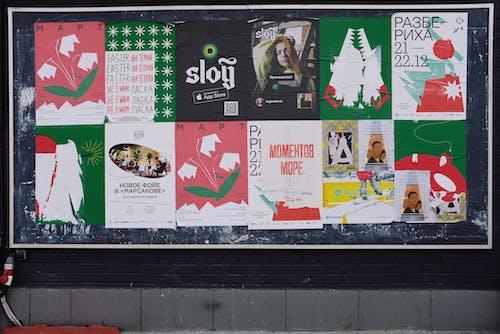 Photos gratuites de affiches, art, bulletin, comité