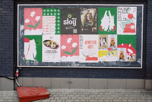 Posters on Black Wall