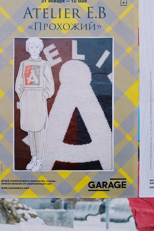 Vivid advertising poster on street billboard