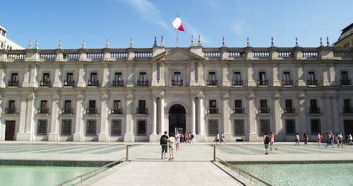 Fotobanka sbezplatnými fotkami na tému architektúra, palác