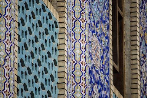 คลังภาพถ่ายฟรี ของ azzurro, giallo, moschea