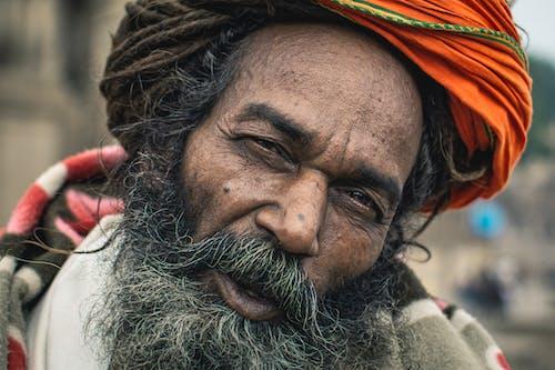 Man Wearing A Turban