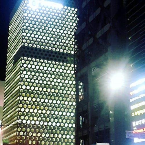 Immagine gratuita di edificio, edificio notturno, notte