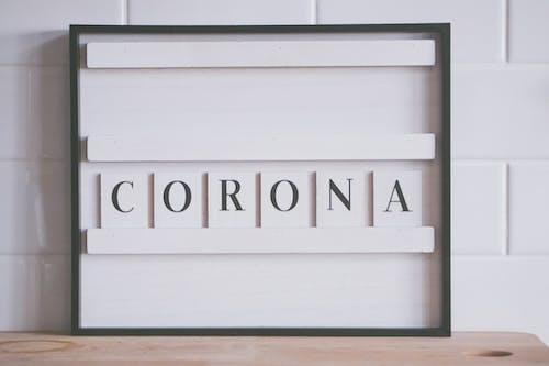 Δωρεάν στοκ φωτογραφιών με coronavirus, covid, covid 19, covid19