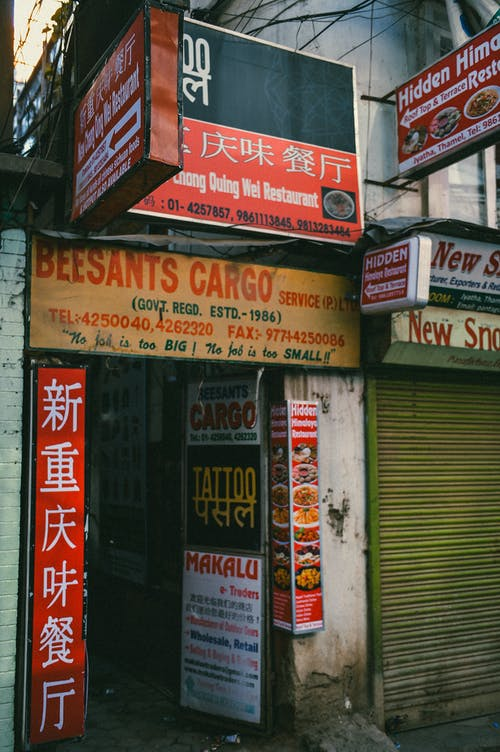 Colorful signboards with BEESANTS CARGO inscription on old city building