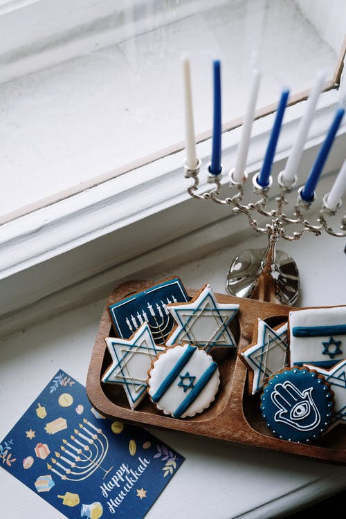 Jewish Hanukkah Cookies