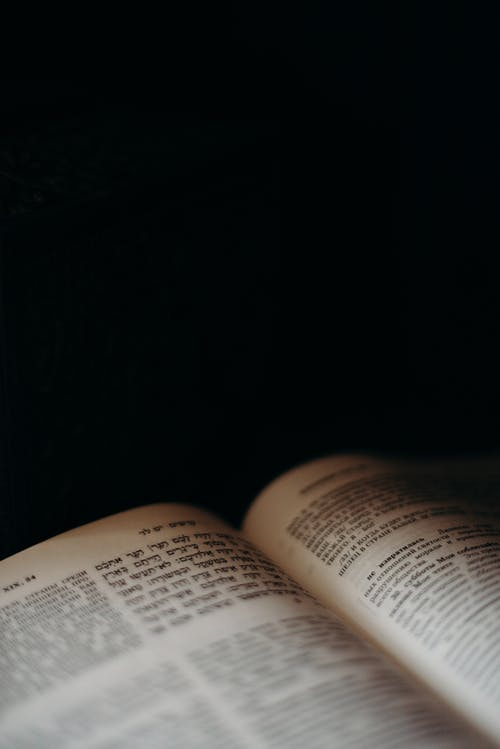 Close Up of a Jewish Bible