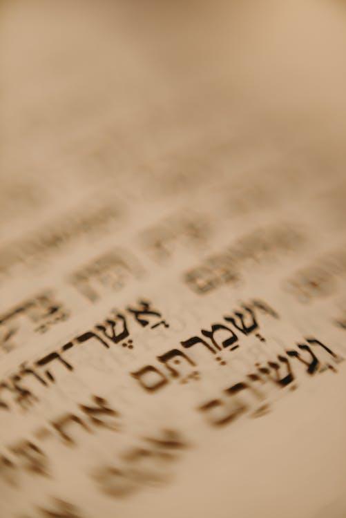 Close Up of a Book in Hebrew