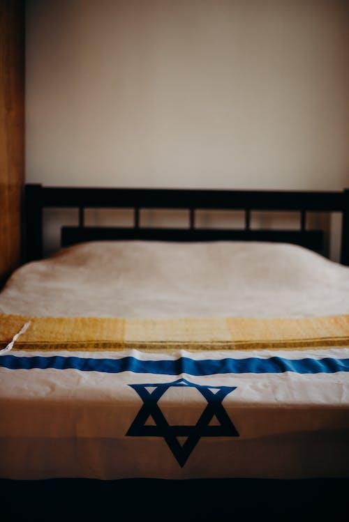 Immagine gratuita di bandiera, bandiera di israele, bandiera nazionale, Israele