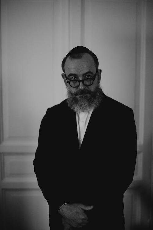 Bearded Man Portrait